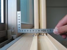 薄型設計の内窓『プラスト』KR型